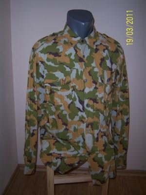 Neznámá uniforma   Československo   ČR (CZK CZE) fd509bf558