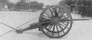 Japan (JPN) : Towed Artillery